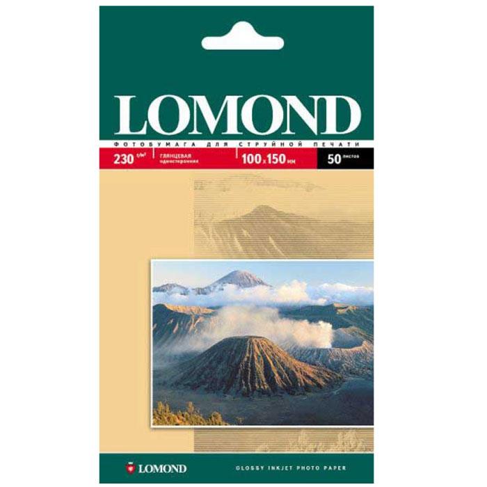 Lomond 230/10x15см/50л, карточка глянцевая односторонняя, 0102035