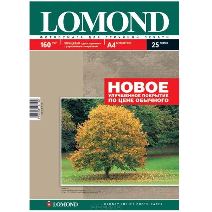 Lomond Photo 160/A4/25л бумага глянцевая односторонняя фотобумага lomond фотобумага lomond 0102041 a4 130г м2 25л белый глянцевое для струйной печати