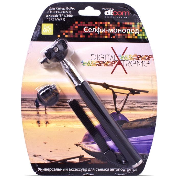 Dicom ExCMP01 монопод для селфи, для GoPro Hero3+/3/2/1 chdha 301 gopro hero