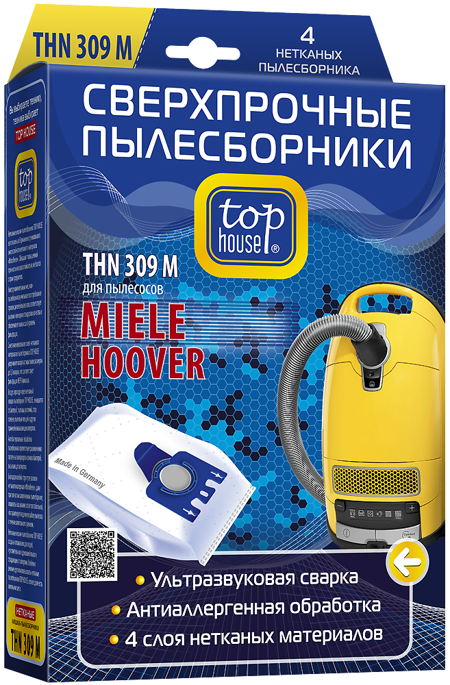 Top House THN 309 M нетканые пылесборники (4 шт.) top house 64867 thn 2515e