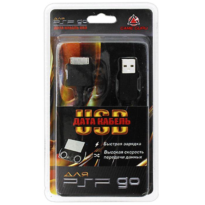 Дата-кабель USB для PSP GoPSPGO-Y049Дата-кабель предназначен для подключения консоли PSP Go к USB-порту вашего компьютера и обеспечивает быструю зарядку и высокую скорость передачи данных.