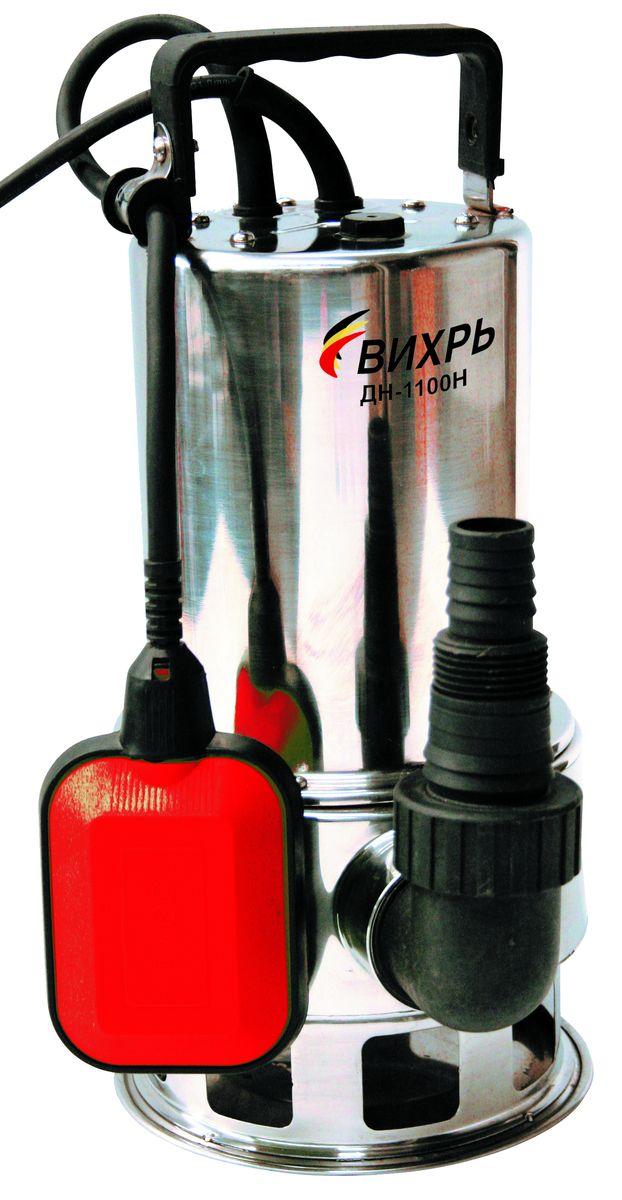 Дренажный насос Вихрь ДН-1100Н68/2/5Дренажный насос Вихрь ДН-1100Н предназначен для перекачки чистых, дождевых, дренажных и грунтовых вод. Насос может использоваться для орошения или подачи воды из колодцев, открытых водоемов и других источников. Корпус устройства выполнен из прочного нержавеющего металла.