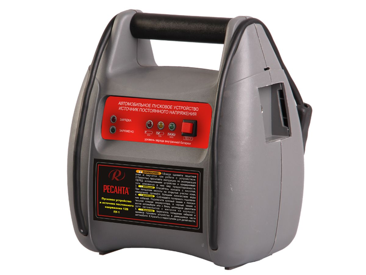Пусковое устройство Ресанта ПУ-1 49 л61/62/1Пусковое устройство Ресанта ПУ-1 подходит для пуска любых двигателей внутреннего сгорания (автомобилей, катеров, двигателей генераторов и т.д.). Полностью совместимо с любой 12-вольтовой пусковой системой. Устройство использует встроенный аккумулятор, не требующий техобслуживания, что позволяет хранить его в любом положении без риска утечки кислоты.