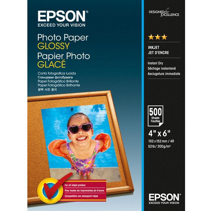 Epson Photo Paper Glossy 10x15 (C13S042549) глянцевая фотобумага, 500 листовC13S042549Плотная глянцевая фотобумага Epson Photo Paper Glossy с полимерным покрытием, предназначенная для ежедневной печати высококачественных фотографий в домашних условиях. Качество цветопередачи соответствует лучшим образцам фотобумаги Epson. Имеет высокую водо- и светостойкость, стойкость к истиранию и действию кислорода. Обладает улучшенными характеристиками подачи в печатающее устройство.Прозрачность Яркость: 0.92 Ламинация