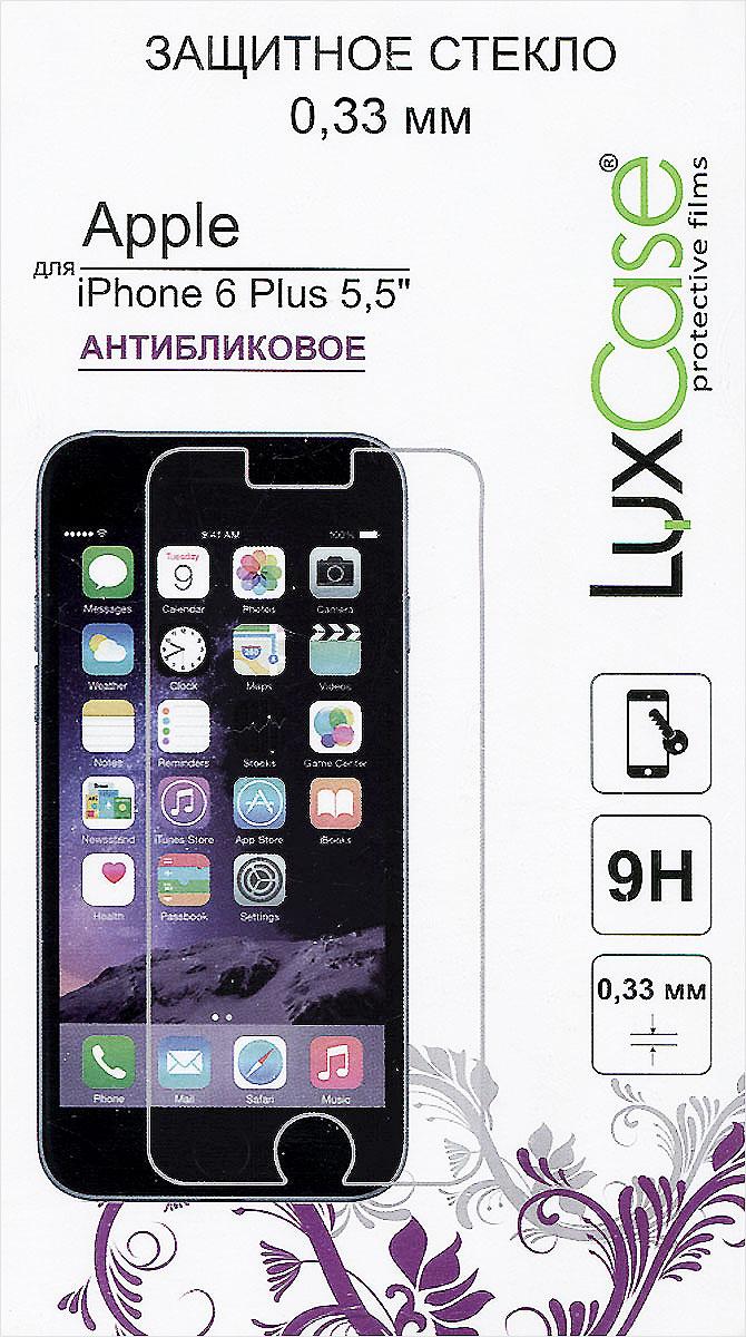 Luxcase защитное стекло для iPhone 6 Plus, антибликовое81215Защитное стекло Luxcase обеспечивает надежную защиту сенсорного экрана смартфона от большинства механических повреждений и сохраняет первоначальный вид устройства, его цветопередачу и управляемость. В случае падения стекло амортизирует удар, позволяя сохранить экран целым и избежать дорогостоящего ремонта. Стекло обладает особой структурой, которая держится на экране без клея и сохраняет его чистым после удаления.