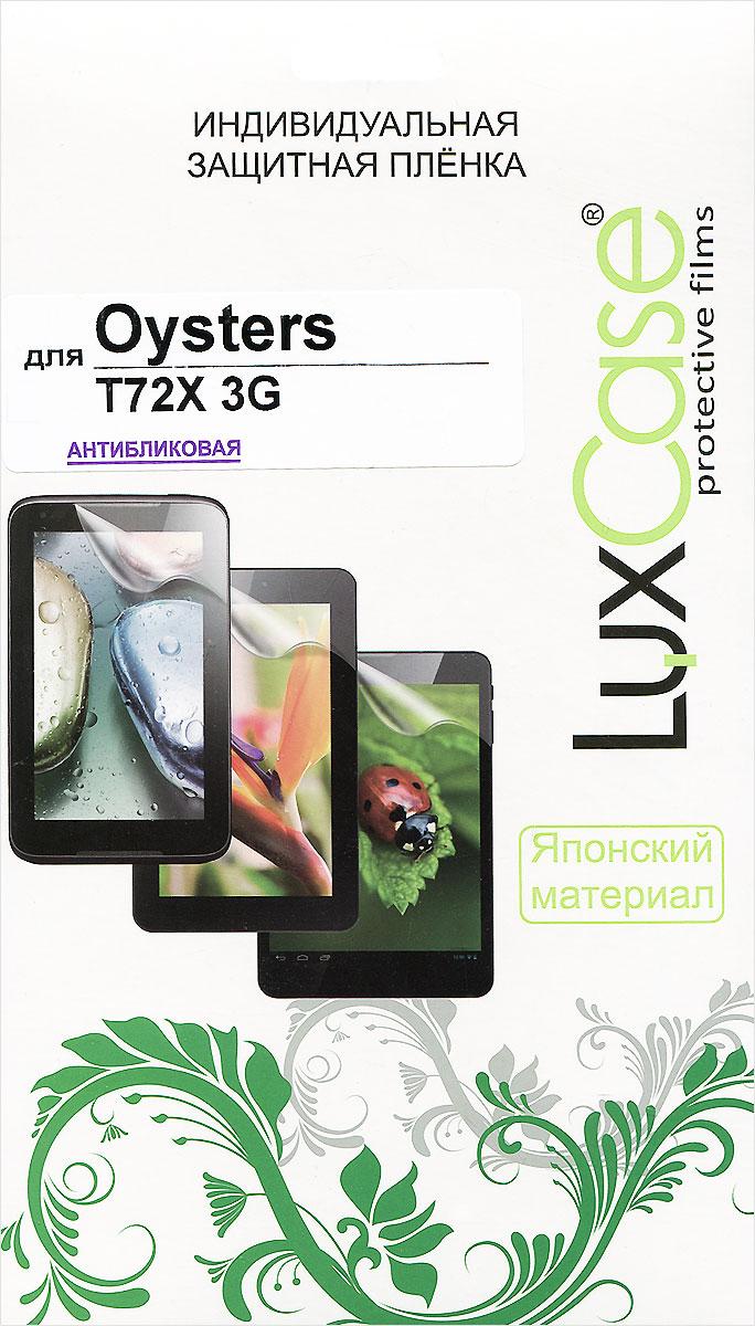 Luxcase защитная пленка для Oysters T72X 3G, антибликовая54401Антибликовая защитная пленка Luxcase для Oysters T72X 3G имеет два защитных слоя, которые снимаются во время наклеивания. Данная защитная пленка подходит как для резистивных, так и для емкостных экранов, не снижает чувствительности на нажатие. На защитной пленке есть все технологические отверстия под камеру, кнопки и вырезы под особенности экрана. Благодаря использованию высококачественного японского материала пленка легко наклеивается, плотно прилегает, имеет высокую прозрачность и устойчивость к механическим воздействиям. Потребительские свойства и эргономика сенсорного экрана при этом не ухудшаются.