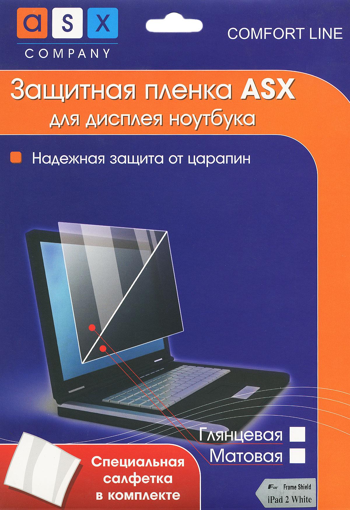 ASX защитная пленка для iPad 2/3, WhiteCD126116Защитная пленка ASX предназначена для защиты поверхности экрана, а также частей корпуса цифрового устройства от царапин, потертостей, отпечатков пальцев и прочих следов механического воздействия.