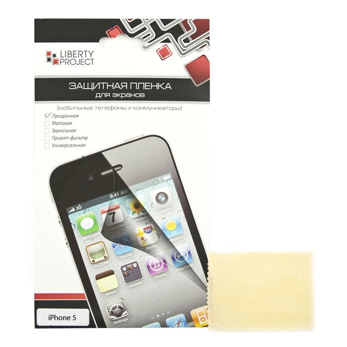 Liberty Project защитная пленка дляiPhone 5, двойная прозрачная + боковые поверхностиSM001354Защитная пленка Liberty Project предназначена для защиты поверхности экрана, а также частей корпуса iPhone 5 от царапин, потертостей, отпечатков пальцев и прочих следов механического воздействия.