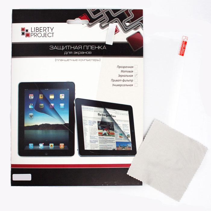 Liberty Project защитная пленка для iPad 2/3/4, зеркальнаяCD018880Защитная пленка Liberty Project предназначена для защиты поверхности экрана, а также частей корпуса iPad от царапин, потертостей, отпечатков пальцев и прочих следов механического воздействия.