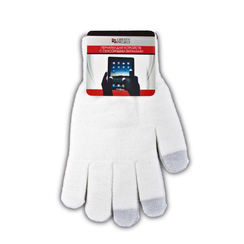 Liberty Project, White перчатки для сенсорных экранов (размер M)R0000496Перчатки Liberty Project предназначены для удобства использования цифровых устройств с сенсорными экранами в сезон холодов и для работы при низких температурах. Управление девайсами осуществляется с помощью трех пальцев на каждой перчатке.
