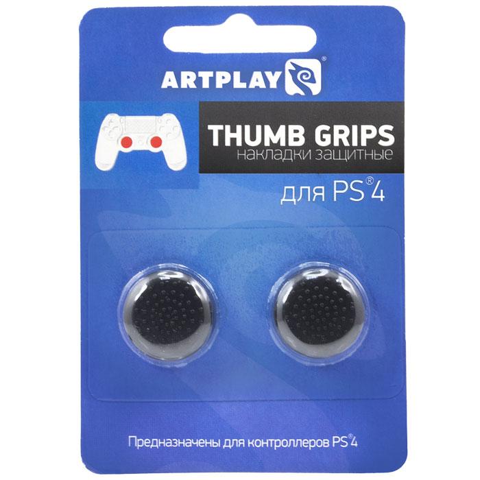 Artplays Thumb Grips защитные накладки на джойстики для PS4, Black (2 шт.)ACPS423Защитные накладки Artplays Thumb Grips предотвращают стирание стиков контроллера Playstation 4. Они изготовлены на силиконовой основе и обладают повышенной износостойкостью. Их поверхность предотвращает скольжение пальцев. Они легко крепятся к стикам и надежно сцепляются с ними.