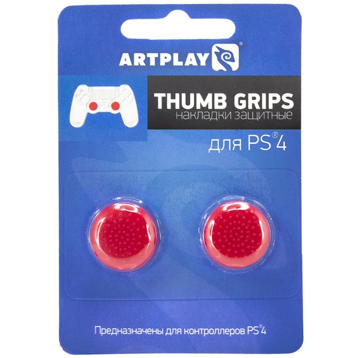 Artplays Thumb Grips защитные накладки на джойстики для PS4, Red (2 шт.)ACPS426Защитные накладки Artplays Thumb Grips предотвращают стирание стиков контроллера Playstation 4. Они изготовлены на силиконовой основе и обладают повышенной износостойкостью. Их поверхность предотвращает скольжение пальцев. Они легко крепятся к стикам и надежно сцепляются с ними.