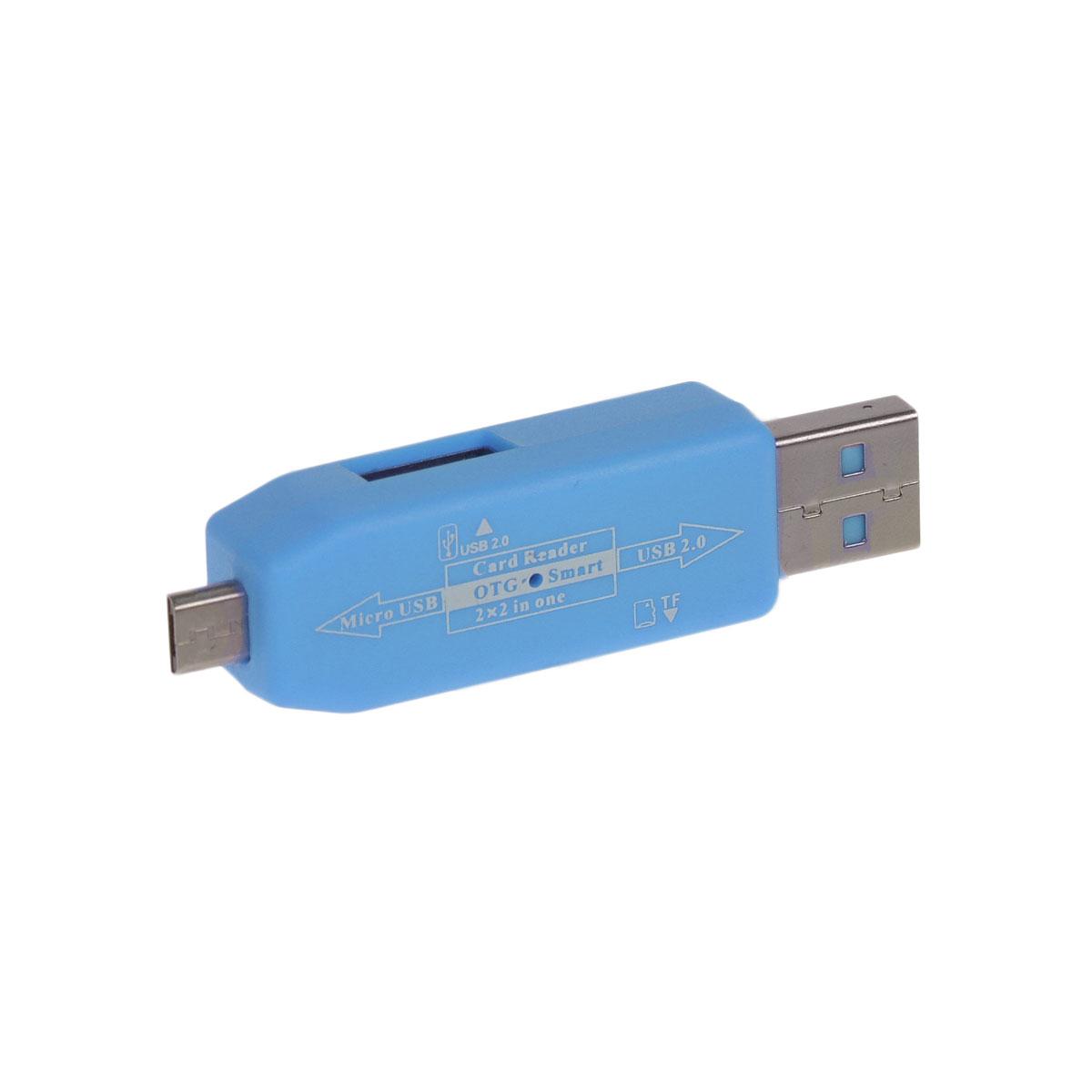 Liberty Project USB/Micro USB OTG, Light Blue картридерR0007635Картридер Liberty Project USB/Micro USB OTG предназначен для периферийных USB-устройств друг с другом без необходимости подключения к компьютеру. Девайс также имеет поддержку карт памяти microSD.