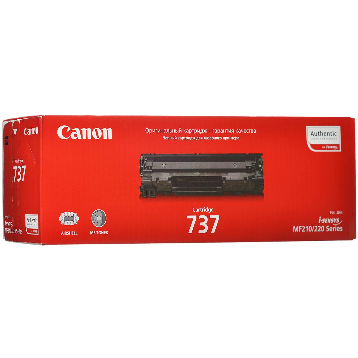 Canon 737 (9435B004) тонер-картридж для Canon MF 211/212w/216n/217w/226dn/229dw9435B004Получайте красивые монохромные отпечатки без полос с помощью картриджа 737 Bk, который идеально подходит для принтера Canon i-SENSYS MF211 и рассчитан приблизительно на 2400 страниц.