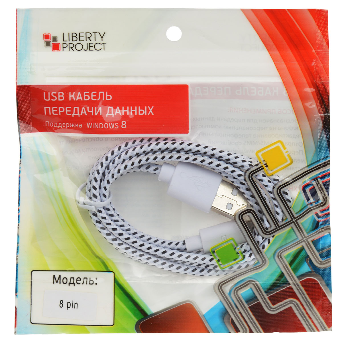 Liberty Project дата-кабель Apple Lightning в оплетке, White Black  liberty project usb apple lightning sm000107 black