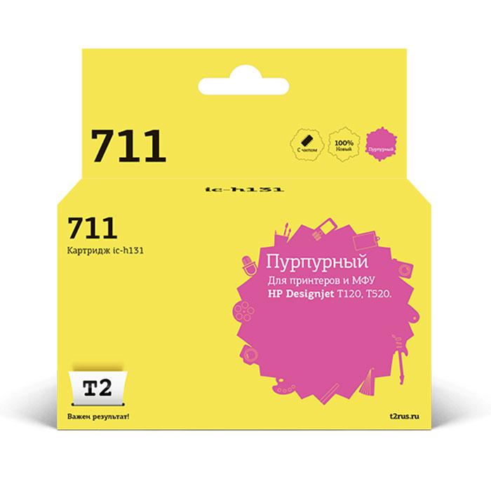 T2 IC-H131 картридж для HP Designjet T120/520 (711), MagentaIC-H131Чернильный картридж с чипом T2 предназначен для струйных широкоформатных принтеров HP. Картридж собран из японских комплектующих и протестирован по стандарту STMC.