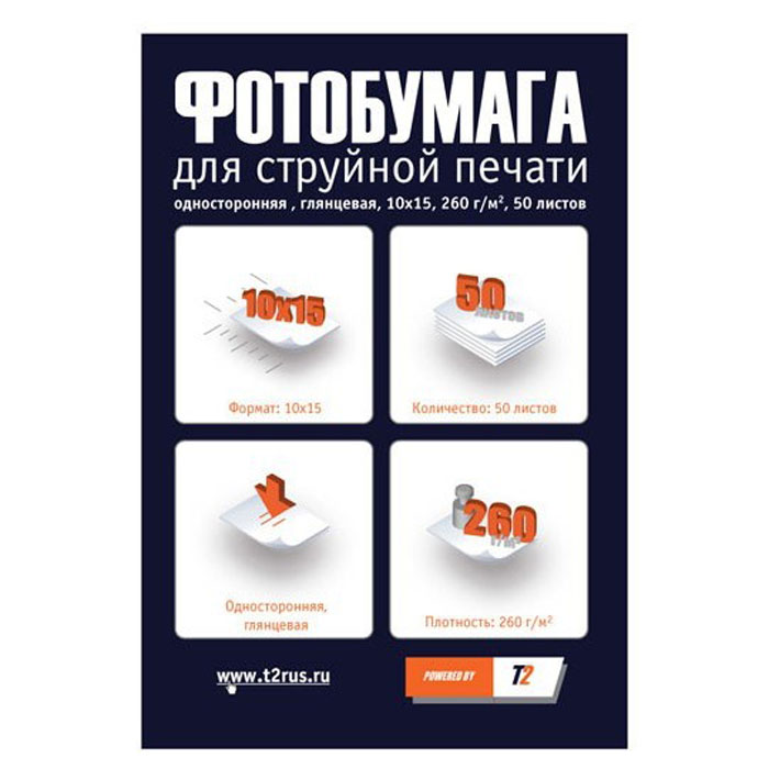 T2 PP-109 260/10х15/50л глянцевая односторонняя фотобумага