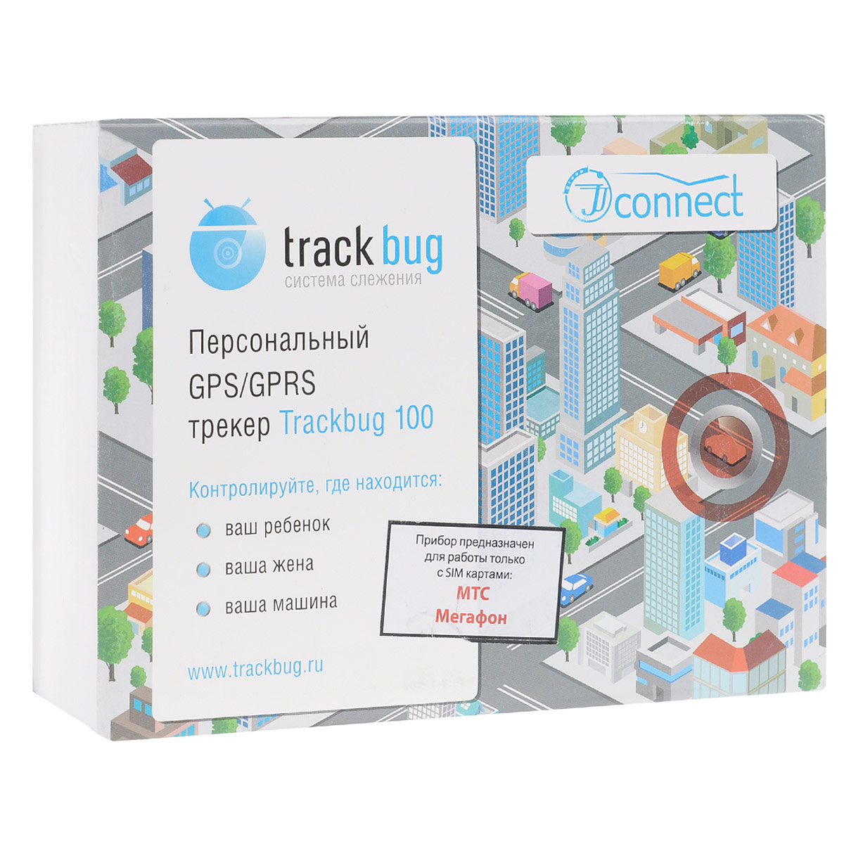 Трекер JJ-Connect Track Bug 100 GPS/GPRS - Туристические GPS-навигаторы