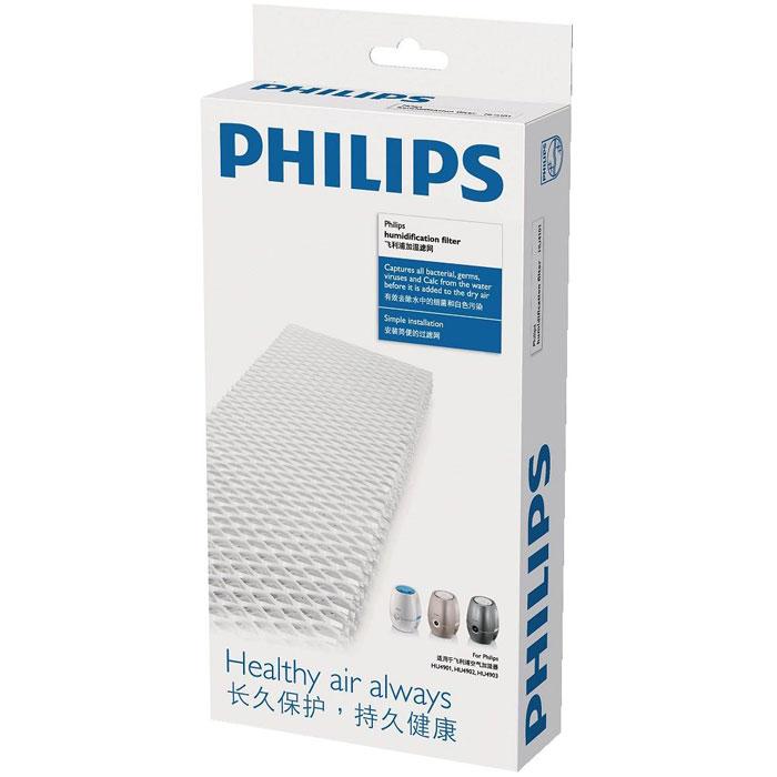 Philips HU4136/10, увлажняющий фильтрHU4136/10Увлажняющий фильтр Philips HU4136/10 предотвращает попадание в воздух известковой пыли и бактерий.
