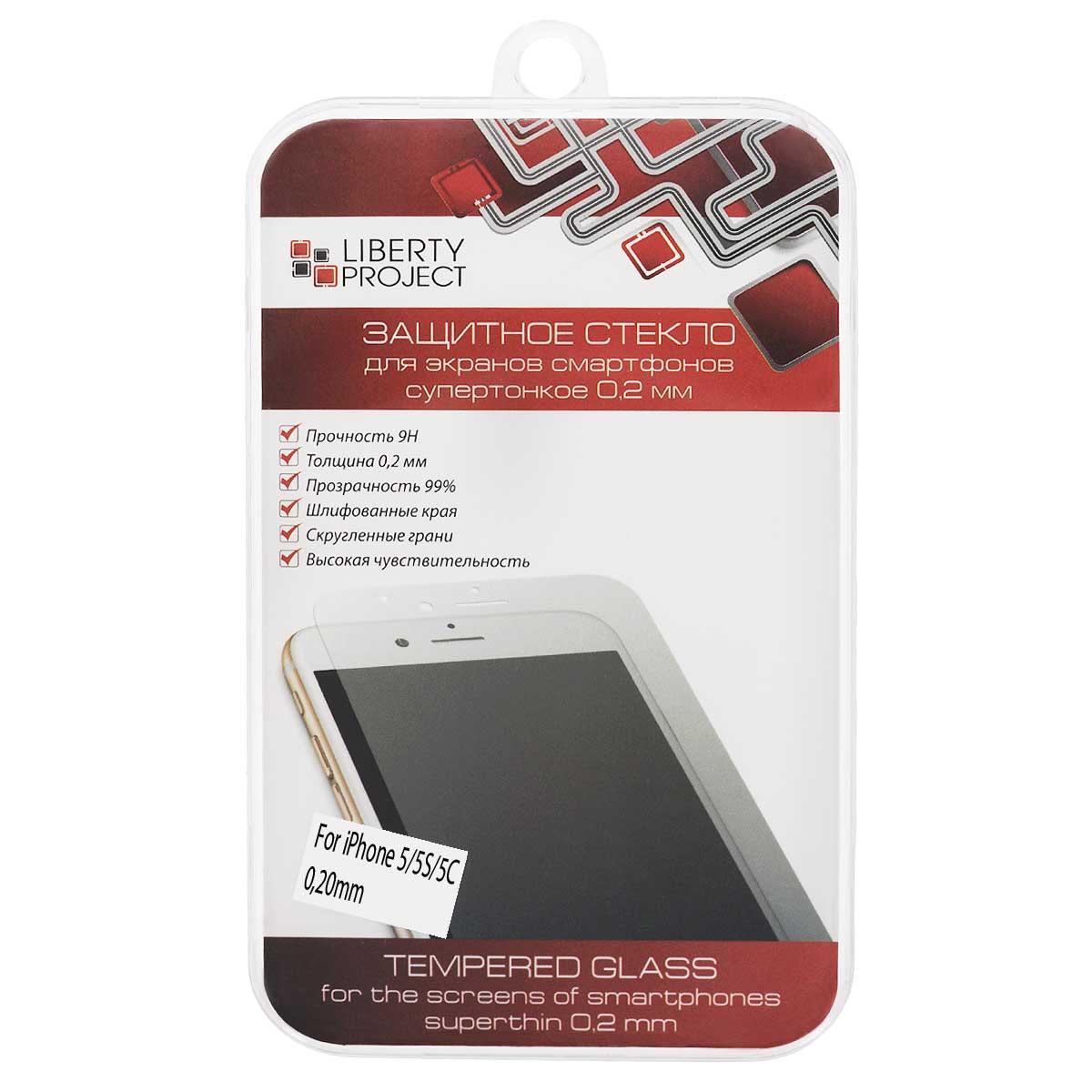 Liberty Project Tempered Glass защитное стекло для iPhone 5/5s/5c, Clear (0,20 мм)0L-00000331Защитное стекло Liberty Project Tempered Glass предназначено для защиты поверхности экрана, от царапин, потертостей, отпечатков пальцев и прочих следов механического воздействия. Гарантирует высокую чувствительность при работе с устройством. Данная модель также обладает антибликовым и водоотталкивающим эффектом.