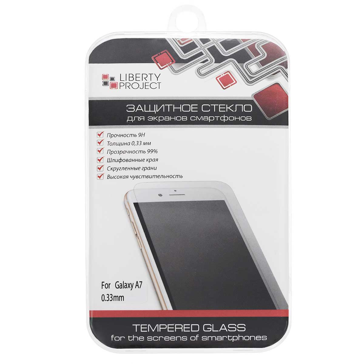 Liberty Project Tempered Glass защитное стекло для Samsung Galaxy A7, Clear (0,33 мм)0L-00000355Защитное стекло Liberty Project Tempered Glass предназначено для защиты поверхности экрана, от царапин, потертостей, отпечатков пальцев и прочих следов механического воздействия. Гарантирует высокую чувствительность при работе с устройством. Данная модель также обладает антибликовым и водоотталкивающим эффектом.