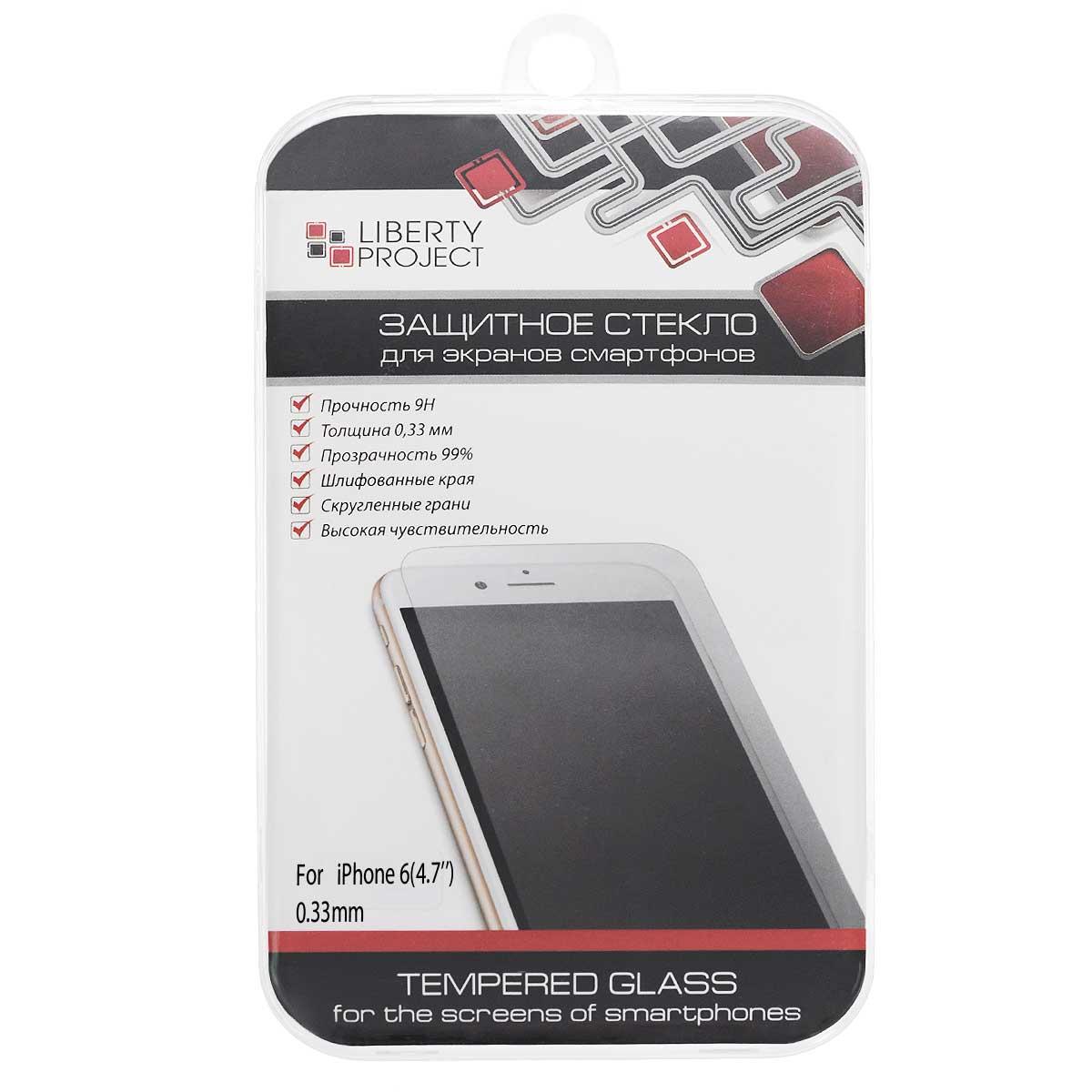 Liberty Project Tempered Glass защитное стекло для iPhone 6, Clear (0,33 мм)R0006514Защитное стекло Liberty Project Tempered Glass предназначено для защиты поверхности экрана, от царапин, потертостей, отпечатков пальцев и прочих следов механического воздействия. Гарантирует высокую чувствительность при работе с устройством. Данная модель также обладает антибликовым и водоотталкивающим эффектом.