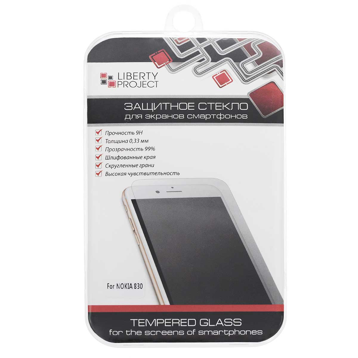 Liberty Project Tempered Glass защитное стекло для Nokia 830, Clear (0,33 мм)0L-00000524Защитное стекло Liberty Project Tempered Glass предназначено для защиты поверхности экрана, от царапин, потертостей, отпечатков пальцев и прочих следов механического воздействия. Гарантирует высокую чувствительность при работе с устройством. Данная модель также обладает антибликовым и водоотталкивающим эффектом.