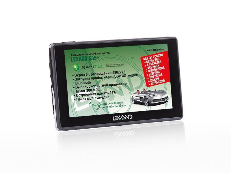 Lexand SA5+, Black GPS навигаторSA5+Модель SA5+ оснащена большим LCD-дисплеем диагональю 5 дюймов с высоким уровнем разрешения 480х272 точек. Этот многофункциональный гаджет поможет не только сориентироваться на незнакомой местности и отыскать верный путь, но и добраться до пункта назначения самой кратчайшей дорогой. Загруженные карты ПроГород обеспечат подробную реалистичную картинку с указанием всей необходимой информации, включая названия улиц, нумерацию домов, а также месторасположение кафе, метро, исторических памятников и важных социально-общественных объектов. Достаточно лишь одного взгляда на экран, и вы получите всю необходимую информацию вне зависимости от погодных условий и времени суток. Совместно с превосходной навигацией модель SA5+ наделена рядом полезных функций, которые повысят эффективность работы и сделают эксплуатацию еще комфортнее.