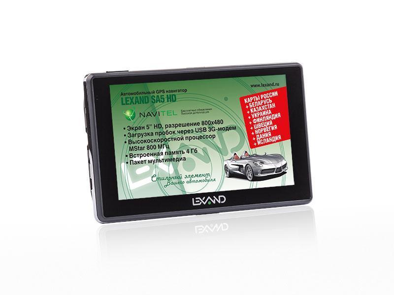 Lexand SA5 HD+, Black GPS навигаторSA5 HD+GPS Навигатор Lexand SA5 HD+ – это устройство, созданное для облегчения жизни автомобилистов и путешественников. Оснащенный программным обеспечением Navitel Навигатор 8.7 с расширенным картографическим пакетом, девайс, поможет Вам всегда получать только актуальную и детализированную информацию о Вашем местонахождении и без проблем добраться до места назначения. Голосовое оповещение предназначено для того, чтобы водитель был сконцентрирован только на дороге. Устройство имеет цветной пятидюймовый сенсорный LCD-дисплей с разрешением 800х480 пикселей. Навигатор обеспечен встроенным 64-канальным GPS-приемником. Работающий на базе операционной системы Windows CE net 6.0 Core Version, GPS Навигатор Lexand SA5 HD+ располагает большими мультимедийными возможностями: видеоплеер, FM-трансмиттер, Bluetooth-модуль, а также очень полезная для автомобилистов функция – загрузка пробок. Быструю работу устройства обеспечивает процессор Mstar MSB2531, имеющий частоту 800 МГц. А наличие собственной памяти 4 ГБ, а также возможность установить флеш-накопитель microSD до 32 ГБ, дают возможность помимо навигационных карт, наполнить своё устройство медиафайлами. Аккумулятор, с емкостью 1100 мА/ч позволяет навигатору работать до 2 часов автономного режима.