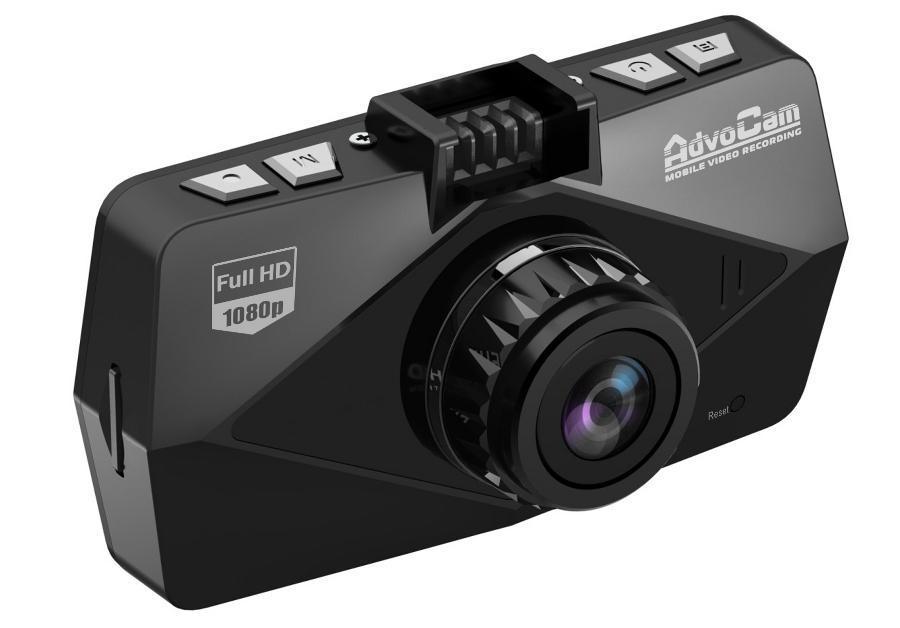 AdvoCam FD, Black GPS видеорегистраторFD-BLACK-GPSAdvoCam-FD Profi Black/Profi-GPS Black может записывать видео в натуральном разрешении Full HD 1080p (1920 x 1080 точек) без интерполяции. В устройстве используется видеопроцессор Novatek 96650, 3-Мп матрица Aptina (эта матрица разработана специально для профессиональных систем видеонаблюдения) и стеклянная просветленная оптика (угол обзора – 170 градусов). Все это обеспечивает максимально высокое качество видео в любое время суток и при любой погоде. Кроме того, мощный процессор позволяют регистратору четко фиксировать номера движущихся, в том числе встречных, автомобилей.