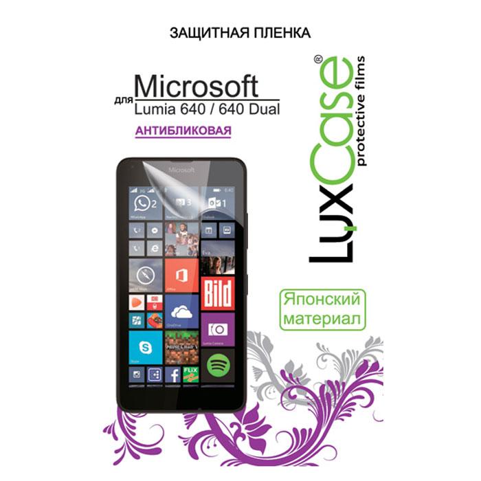Luxcase защитная пленка для Microsoft Lumia 640/640Dual, антибликовая81307Антибликовая защитная пленка Luxcase для Microsoft Lumia 640 имеет защитный слой, который снимается во время наклеивания. Данная защитная пленка не снижает чувствительности на нажатие. На защитной пленке есть все технологические отверстия под камеру, кнопки и вырезы под особенности экрана. Благодаря использованию высококачественного японского материала пленка легко наклеивается, плотно прилегает, имеет высокую прозрачность и устойчивость к механическим воздействиям. Потребительские свойства и эргономика сенсорного экрана при этом не ухудшаются.