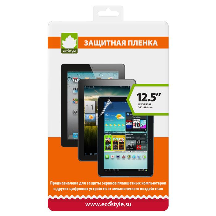 Ecostyle ES-0028 защитная пленка для планшетов 10-12.5es-0028Ecostyle ES-0028 - защитная пленка, которая наклеивается на дисплей вашего планшета и надежно оберегает его от царапин, потертостей, грязи и пыли. Высококачественная пленка легко наносится на экран, разглаживаясь без пузырей и складок. Также она очень просто снимается с планшета, не оставляя следов. Подходит для устройств с диагональю экрана 10-12,5 дюймов.