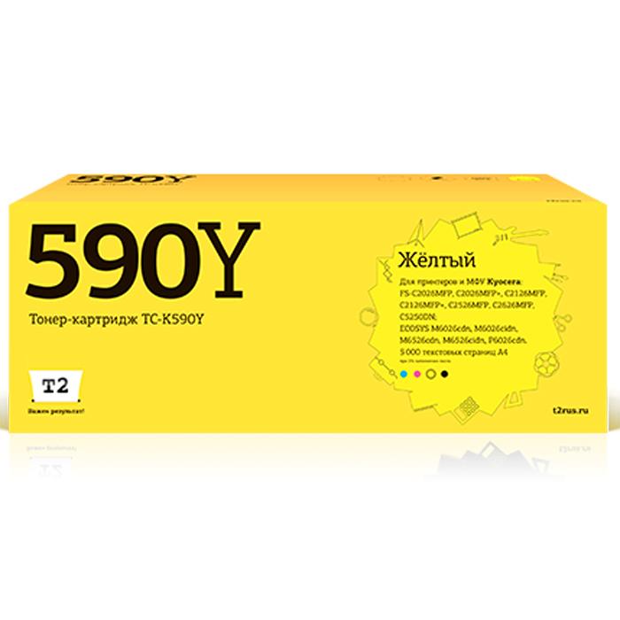 T2 TC-K590Y, Yellow тонер-картридж для Kyocera FS-C2026/2526/2626/ECOSYS M6026TC-K590YТонер-картридж T2 с чипом предназначен для лазерных принтеров и МФУ Kyocera. Картридж собран из японских комплектующих и протестирован по стандарту STMC и ISO.