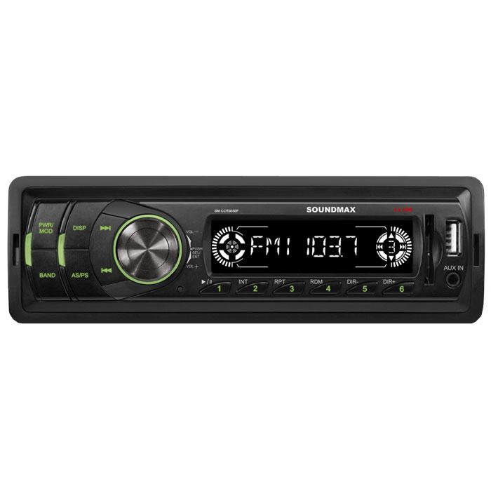 Soundmax SM-CCR3050F автомагнитолаSM-CCR3050FОсновные кнопки управления Soundmax SM-CCR3050F удобно расположены со стороны водителя. На противоположном конце панели разместились слот для карт памяти, USB-разъем и AUX-вход. Ресивер воспроизводит MP3 и WMA-файлы с флешек и SD/MMC карт, возможно подключение MP3-плеера или мобильного телефона через AUX. Среди возможностей цифрового радиотюнера – сохранение в памяти устройства до 18 FM-станций. Оценить нюансы звучания поможет DSP-процессор с 4-мя предустановленными режимами.