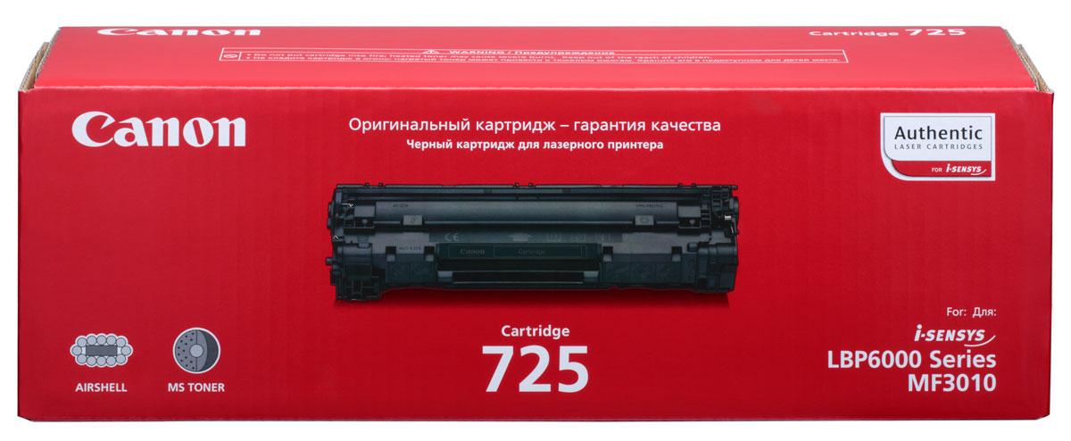 Canon 725 (3484B005) картридж-тонер для i-SENSYS LBP-6000/LBP-6000B3484B005Тонер Canon 725 предназначен для работы с принтерами Canon i-SENSYS для обеспечения быстрого термического закрепления и высокого качества печати. Тонер Canon 725 обеспечивает превосходные результаты.