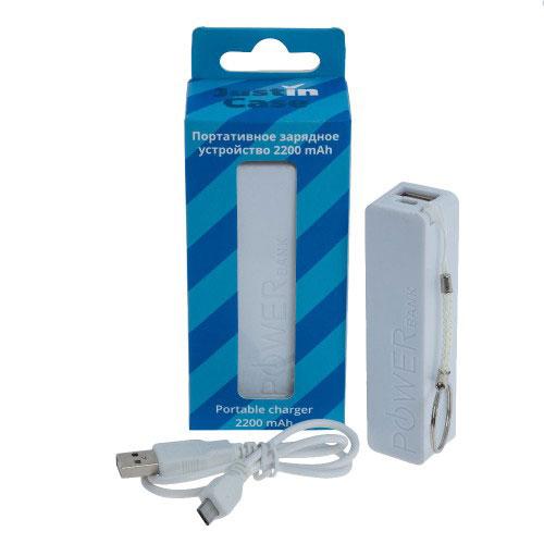 Портативное зарядное устройство JustinCase Power Bank, цвет: белыйLP-208B-WПортативное зарядное устройство JustinCase Power Bank поможет вам забыть об экономии уровня заряда батареи в дороге. Модель имеет USB-разъём, а также шнурок с кольцом для крепления и переноски. Время зарядки составляет 3 - 4 часа.