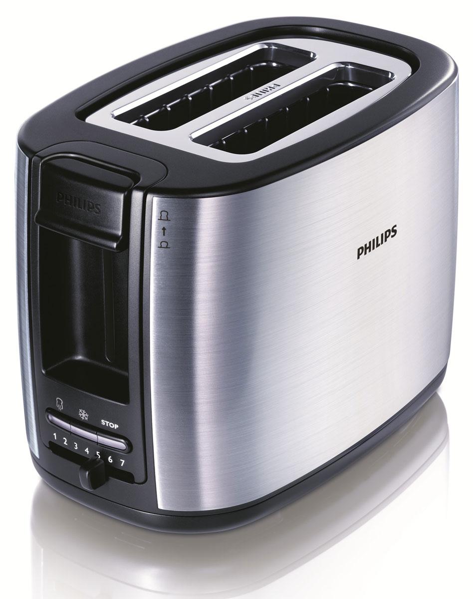 Philips HD2658/20 тостерHD2658/20Тостер Philips HD2658/20 с отделениями регулируемой ширины для приготовления вкусных тостов. Готовьте равномерно подрумяненные до золотистой корочки тосты разной толщины. Прибор удобен в использовании и оснащен такими полезными функциями, как разморозка и подогрев. Безопасное использование осуществляется благодаря специальному подъемнику, кнопке отмены и ненагревающейся внешней поверхности.Кнопка отмены позволяет в любой момент остановить приготовление тостов. Индивидуальная настройка температурного режима позволяет приготовить вкусные тосты. Тостер автоматически выключается, если ломтик хлеба застрял внутри. Кнопка разморозки на тостере позволяет размораживать и поджаривать хлеб за один прием, а кнопка подогрева - разогревать остывший хлеб или подрумянить уже поджаренный ломтик. Тостер оснащен специальным подъемником для безопасного извлечения небольших хлебцев. Благодаря этому можно приподнять небольшие кусочки хлеба и с легкостью извлечь их, не обжигаясь. Отделения тостера Philips HD2658/20 с автоцентрированием вмещают и толстые, и тонкие ломтики, гарантируя равномерное обжаривание.