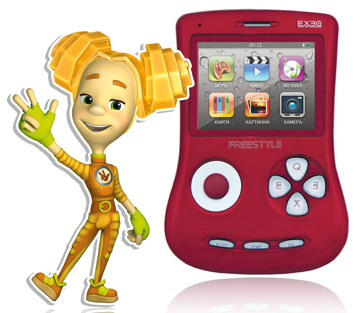 Портативная игровая приставка EXEQ ФикСи FreeStyle 2,7 (красная)MP-1002 FX_красныйИгровая Фикси-приставка Freestyle - это универсальная игровая приставка с оригинальным дизайном, LCD-дисплеем в 2,7 дюймов, встроенной памятью на 4 Гб и богатыми мультимедийными возможностями! Фикси-приставка воспроизводит любые игрушки на 8, 16 и 32 бита, которые можно свободно и бесплатно скачать из интернета или же довольствоваться 700 встроенными играми. А когда игры наскучат, Freestyle развлечет вас музыкой (поддерживаются MP3, FLAC, APE и другие), видео (в большинстве популярных форматов, включая MP4, AVI) или чтением электронных книг. В арсенале приставки предусмотрены даже FM-радио и 1,3 Мпикс камера! И еще один немаловажный аргумент - наличие видеовыхода на телевизор с RCA-кабелем в комплекте! Также игровая Фикси-приставка Freestyle имеет специальный пакет приложений от Фиксиков: 12 серий сериала Фиксики (4 новинки), 6 видеоклипов и несколько Фиксипелок.В январе 2015 г. специальный пакет приложений от Фиксиков пополнила 16-ти битная игра под одноименным названием - Фиксики! Стоит отметить, что новые приключения популярных героев в 16-битном формате доступны только на Фикси-приставках ГК Проявляй эмоции. Одной из таких приставок является Exeq Freestyle. Дисплей: 2,7 LCD с разрешением 320х240 точекВстроенная память: 4 ГбИсточник питания: Аккумулятор Lion емкостью 900 мАчВремя работы без подзарядки: около 6 часовРазъемы: AV-выход (видео + аудио), PAL/NTSC, выход для наушников, USBКарты памяти: MicroSD, объемом до 16 ГбЗарядка: через сетевой адаптер или от ПК через USBАудио: MP3, WMA, WMA, AAC, FLAC, APE и другие музыкальные форматыВидео: RRM, RMVB, AVI, FLV, 3GP, MP4, ASF, WAV, DAT, MPG и другие видео форматыИзображения: JPEG, BMP, GIF, PNG, полноэкранный просмотр, слайд-шоуЭлектронная книга: ТХТИгры: 8, 16, 32 бит, NES, SMD, GBA, GBC, GB, SMC, BINКамера: фото/видео-камера, 1,3 МпиксПриложения: предустановленные игры, календарь, часы, калькулятор, секундомер