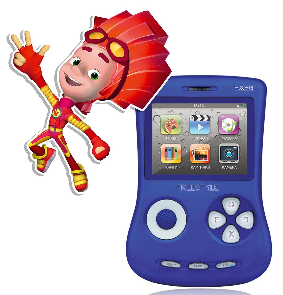 Портативная игровая приставка EXEQ ФикСи FreeStyle 2,7 (синяя)MP-1002 FX_синийИгровая Фикси-приставка Freestyle - это универсальная игровая приставка с оригинальным дизайном, LCD-дисплеем в 2,7 дюймов, встроенной памятью на 4 Гб и богатыми мультимедийными возможностями! Фикси-приставка воспроизводит любые игрушки на 8, 16 и 32 бита, которые можно свободно и бесплатно скачать из интернета или же довольствоваться 700 встроенными играми. А когда игры наскучат, Freestyle развлечет вас музыкой (поддерживаются MP3, FLAC, APE и другие), видео (в большинстве популярных форматов, включая MP4, AVI) или чтением электронных книг. В арсенале приставки предусмотрены даже FM-радио и 1,3 Мпикс камера! И еще один немаловажный аргумент - наличие видеовыхода на телевизор с RCA-кабелем в комплекте! Также игровая Фикси-приставка Freestyle имеет специальный пакет приложений от Фиксиков: 12 серий сериала Фиксики (4 новинки), 6 видеоклипов и несколько Фиксипелок.В январе 2015 г. специальный пакет приложений от Фиксиков пополнила 16-ти битная игра под одноименным названием - Фиксики! Стоит отметить, что новые приключения популярных героев в 16-битном формате доступны только на Фикси-приставках ГК Проявляй эмоции. Одной из таких приставок является Exeq Freestyle. Дисплей: 2,7 LCD с разрешением 320х240 точекВстроенная память: 4 ГбИсточник питания: Аккумулятор Lion емкостью 900 мАчВремя работы без подзарядки: около 6 часовРазъемы: AV-выход (видео + аудио), PAL/NTSC, выход для наушников, USBКарты памяти: MicroSD, объемом до 16 ГбЗарядка: через сетевой адаптер или от ПК через USBАудио: MP3, WMA, WMA, AAC, FLAC, APE и другие музыкальные форматыВидео: RRM, RMVB, AVI, FLV, 3GP, MP4, ASF, WAV, DAT, MPG и другие видео форматыИзображения: JPEG, BMP, GIF, PNG, полноэкранный просмотр, слайд-шоуЭлектронная книга: ТХТИгры: 8, 16, 32 бит, NES, SMD, GBA, GBC, GB, SMC, BINКамера: фото/видео-камера, 1,3 МпиксПриложения: предустановленные игры, календарь, часы, калькулятор, секундомер