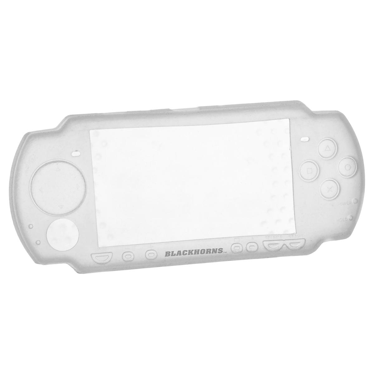 Набор аксессуаров с силиконовым чехлом 3 в 1 для Sony PSP Slim & Lite (белый)BH-PSP02611(R)Набор аксессуаров 3 в 1 Black Horns с силиконовым чехлом для Sony PSP Slim & Lite. Чехол надежно защитит вашу консоль не только во время переноски, но и при использовании. Он также обеспечивает свободный доступ ко всем клавишам и кнопкам управления. Удобный ремешок на руку убережет вашу консоль от падений, а очищающая подушечка очистит экран вашей портативной игровой приставки. В комплект также входит защитная пленка на экран, которая защищает его от царапин и потертостей. Для удобного наклеивания пленки на экран предназначена очищающая салфетка и пластинка для разглаживания пузырей.