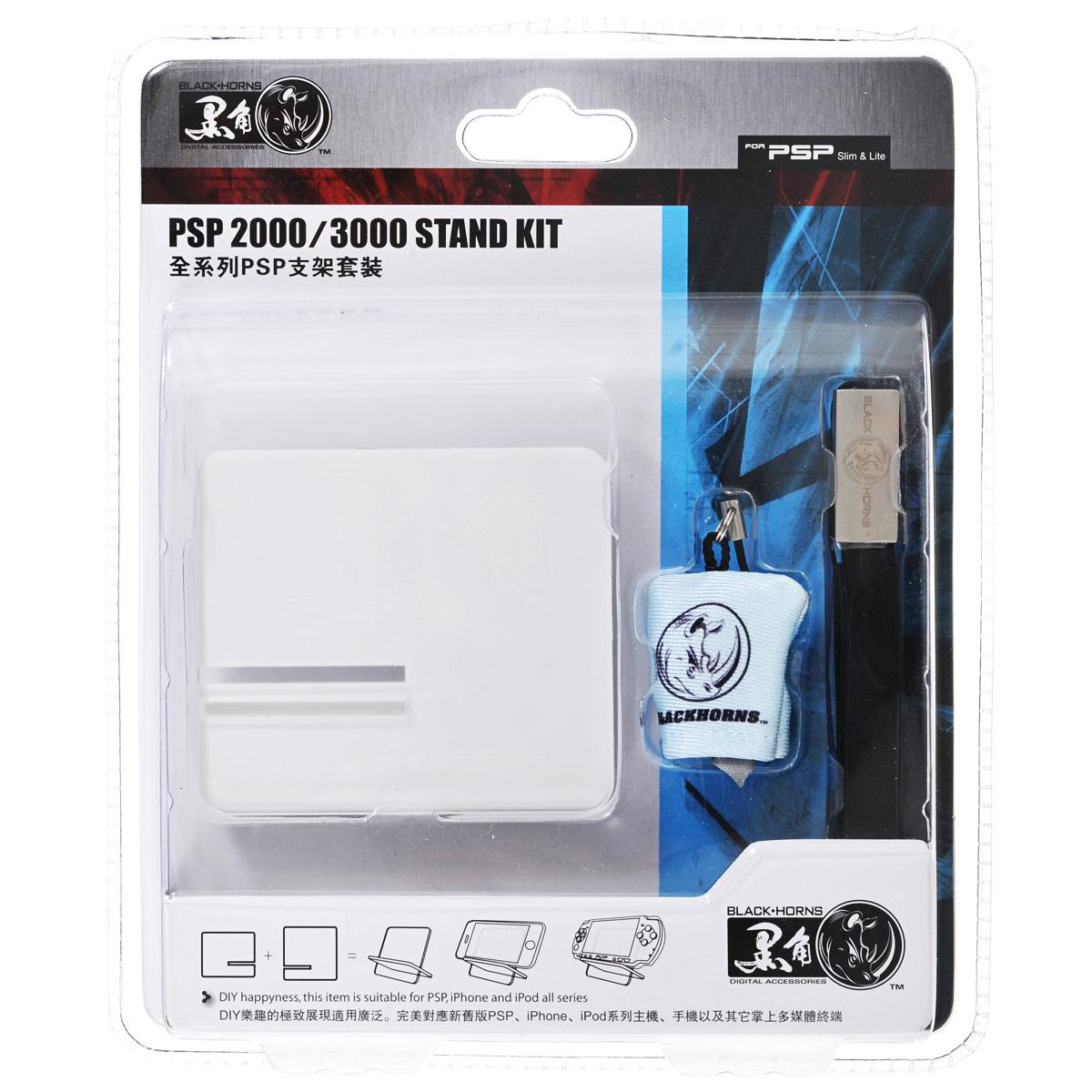 Универсальный стенд Black Horns для Sony PSP 2000/3000 (BH-PSP02801)BH-PSP02801В набор Black Horns Stand Kit для PSP 2000/3000 входит универсальная пластиковая подставка для игровой консоли, мобильного телефона или другого устройства. В комплекте также имеются 2 ткани для протирания экрана приставки и кожаный ремешок на руку для переноски устройств. Подставку можно использовать с iPhone/iPod.