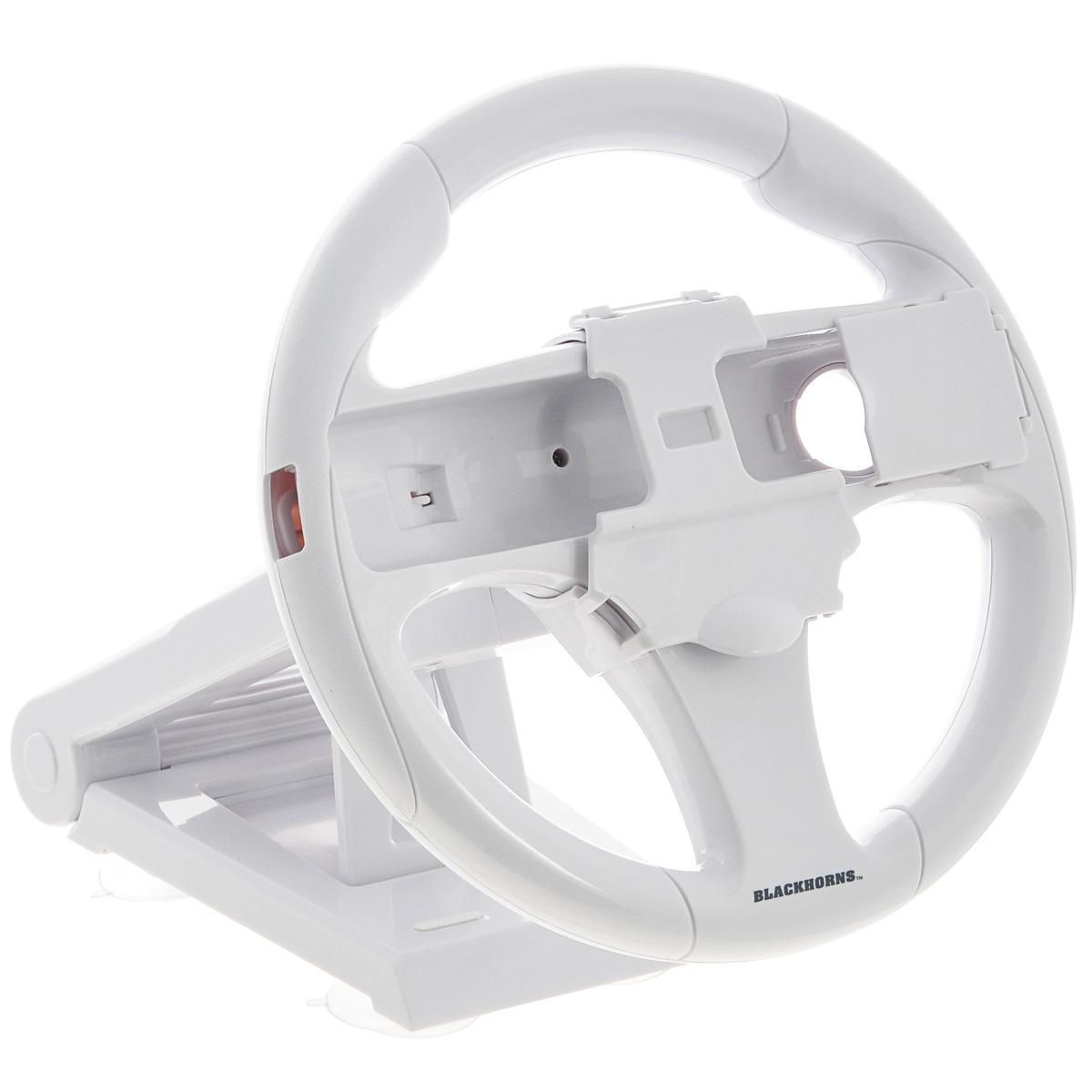 Black Horns руль с опорой для приставки Wii (белый)BH-Wii10904Руль с опорой Black Horns для приставки Wii - отличное решение для гонок и авиасимуляторов. C помощью данного аксессуара ваш джойстик превратится в настольный руль. Получите новые ощущения от гоночных игр. Руль крепится к столу четырьмя мощными присосками.Axis System позволит вам чувствовать себя свободным во время игры.Блокировка механизма позволяет игрокам установить руль под предпочитаемым углом играющего и заблокировать его. Совместим как с гоночными играми, поддерживающими Wii MotionPlus, так со старыми гоночными играми.