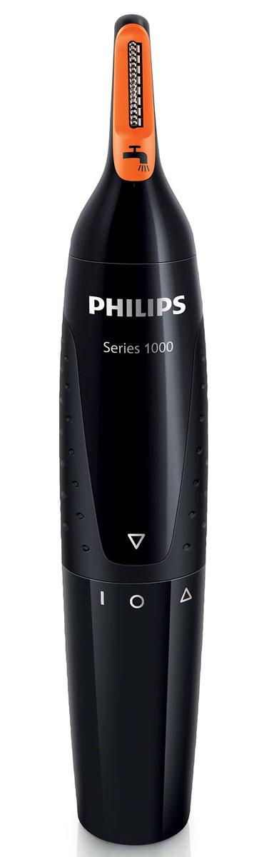 Philips NT1150/10 триммер для стрижки в носу и ушахNT1150/10Philips NT1150/10 предназначен для бережного удаления нежелательных волосков в носу и ушах. Технология ProtecTube и удобный угол наклона обеспечивают быстрое, простое и комфортное подравнивание без неприятных ощущений.Усовершенствованная система защиты от порезов и выдергивания волосковБлагодаря технологии ProtecTube режущий элемент защищен специальной ультратонкой сеткой с закругленными кончиками, которые предотвращают раздражение кожи. Более того, два лезвия движутся независимо друг от друга, поэтому прибор не выдергивает волоски.Оптимальный угол наклона триммера позволяет легко подравнивать волоски в ушах и носу — вы можете быть уверены в эффективности удаления нежелательных волос. Высокоточные прорези в неподвижном и вращающемся ножах обеспечивают эффективное и быстрое подравнивание волос. Триммер можно мыть под водой и использовать в душе. Благодаря возможности работы от батареи типа AA триммер всегда готов к использованию.