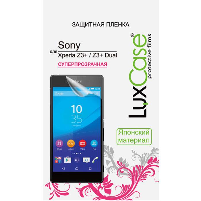 Luxcase защитная пленка для Sony Xperia Z3+/Z3+ Dual, суперпрозрачная81116Защитная пленка Luxcase для Sony Xperia Z3+/Z3+ Dual сохраняет экран смартфона гладким и предотвращает появление на нем царапин и потертостей. Структура пленки позволяет ей плотно удерживаться без помощи клеевых составов и выравнивать поверхность при небольших механических воздействиях. Пленка практически незаметна на экране смартфона и сохраняет все характеристики цветопередачи и чувствительности сенсора.