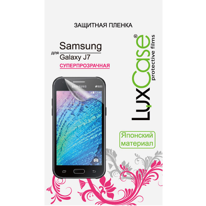 Luxcase защитная пленка для Samsung Galaxy J7 SM-J700F, суперпрозрачная81411Защитная пленка Luxcase для Samsung Galaxy J7 SM-J700F сохраняет экран смартфона гладким и предотвращает появление на нем царапин и потертостей. Структура пленки позволяет ей плотно удерживаться без помощи клеевых составов и выравнивать поверхность при небольших механических воздействиях. Пленка практически незаметна на экране смартфона и сохраняет все характеристики цветопередачи и чувствительности сенсора.