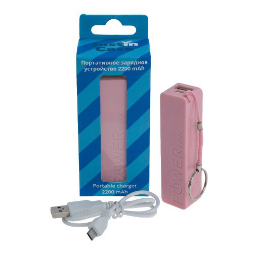 Портативное зарядное устройство JustinCase Power Bank, цвет: розовыйLP-208B-PПортативное зарядное устройство JustinCase Power Bank поможет вам забыть об экономии уровня заряда батареи в дороге. Модель имеет USB-разъём, а также шнурок с кольцом для крепления и переноски. Время зарядки составляет 3 - 4 часа.