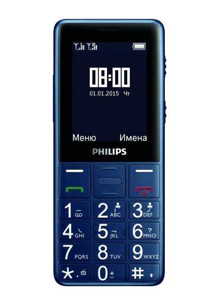 Philips E311, NavyE311Всегда оставайтесь на связи с родными и близкими благодаря Philips E311. Простое управление, четкий и громкий звук для удобного общения, большой экран, крупный шрифт и кнопки, а также высокие уровни мощности и невероятно удобная док-станция для зарядки — вы всегда сможете сообщить важные новости своим близким.Для удобства набора номера и ввода сообщений мобильный телефон Philips оснащен большими кнопками с увеличенным шрифтом. А благодаря большим буквам на экране вы сможете прочесть текст на экране, не напрягая глаз.На мобильном телефоне Philips есть специальная кнопка SOS, с которой ваши родные могут быть спокойны за вас, когда их нет рядом. Для кнопки можно задать до трех разных номеров, на которые можно позвонить в экстренной ситуации, когда необходима немедленная помощь — дома или за его пределами. При активации кнопки SOS телефон автоматически вызывает заданные номера, пока один из них не ответит. Такое решение позволяет отказаться от излишней опеки и при этом быстро получить помощь, когда это необходимо.Громкий динамик позволяет установить на телефоне повышенную громкость, чтобы мелодия звучала громче, чем обычно. Вы не пропустите важный звонок, невзирая на окружающий шум в доме или на улице. На повышенной громкости можно также слушать FM-радиостанции или музыку.