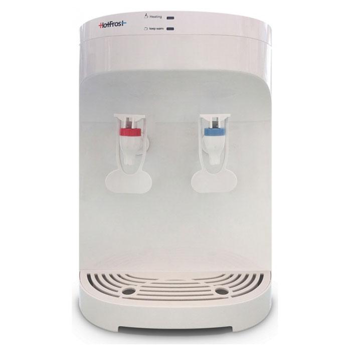 HotFrost D120E кулер для воды4630004841314HotFrost D120E - настольный кулер для воды с электронным охлаждением. Корпус данной модели выполнен из прочного ABS пластика. Кулер имеет надежную конструкцию, а также устойчив к воздействию ультрафиолета.