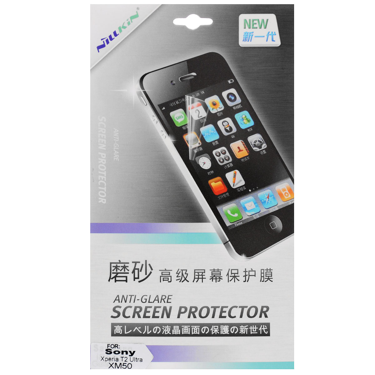 Nillkin Screen Protector защитная пленка для Sony Xperia T2 Ultra, матоваяSP-043Защитная пленка Nillkin Screen Protector для Sony Xperia T2 Ultra сохраняет экран гладким и предотвращает появление на нем царапин и потертостей. Структура пленки позволяет ей плотно удерживаться без помощи клеевых составов. Пленка практически незаметна на экране устройства и сохраняет все характеристики цветопередачи и чувствительности сенсора.