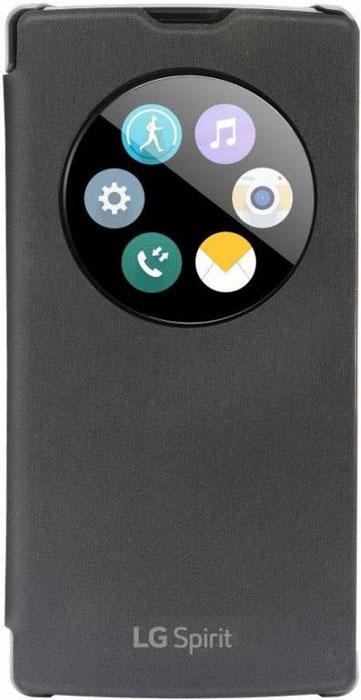 LG QuickCircle чехол для Spirit H422, BlackCCF-595.AGRATBНаличие умного чехла QuickCircle для LG Spirit H422 обеспечивает мгновенный доступ к часам, погоде, музыке, позволяет принять или отклонить вызов и даже вести съёмку на камеру, не открывая чехла! А главное QuickCircle станет модным аксессуаром, выгодно подчеркивающим индивидуальность и стиль его владельца!